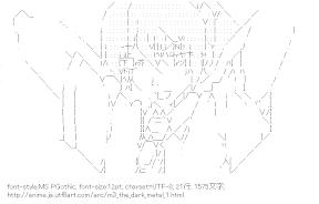 [AA]破先エミル (M3 ソノ黒キ鋼)