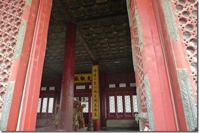 Dong He Palace, 中和殿