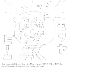[AA]Moriya Suwako (Touhou)