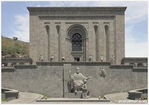 Музей Матенадаран.