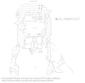 [AA]Takatsuki Ichika Anger (Ano Natsu de Matteru)