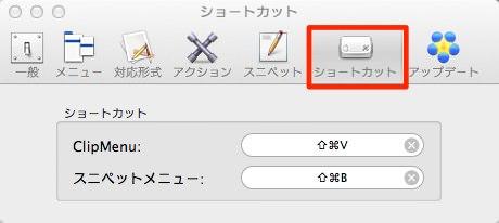 5mac app utilities clipmenu