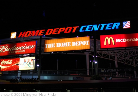 'Home Depot Center' photo (c) 2009, Ming-yen Hsu - license: http://creativecommons.org/licenses/by-nd/2.0/