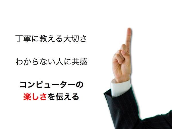 02 jikosyoukai 012 004