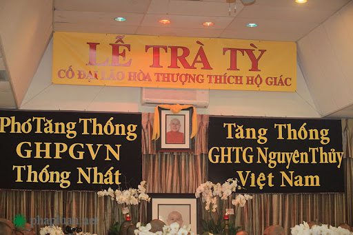 Tang lễ Cố Đại Lão Hòa Thượng Thích Hộ Giác: Lễ Trà Tỳ