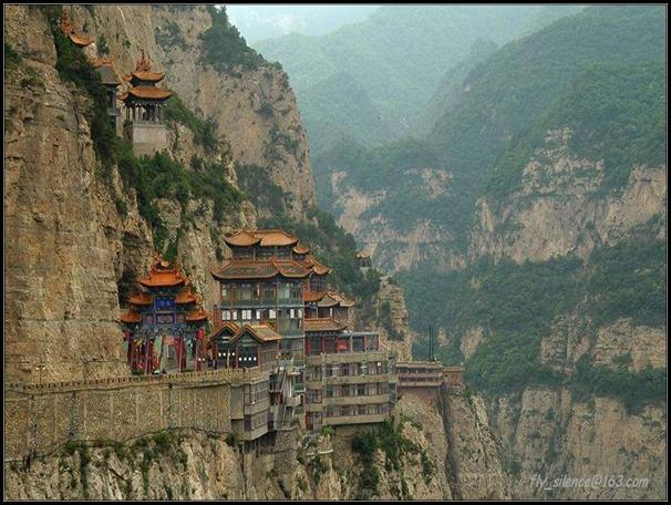 جبال الصين