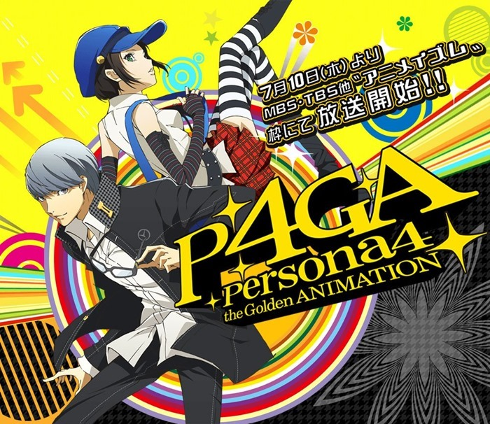 Persona-4-The-Golden-Animation-Visual-02