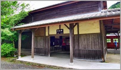 JR-Kyushu