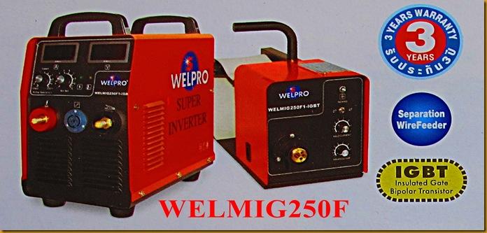 ตู้เชื่อมไฟฟ้าMIG-MAG 250F