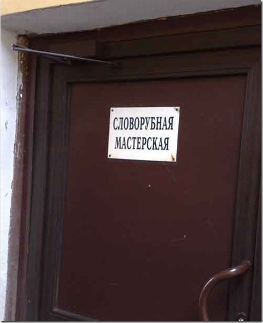 vsyako-razno.ru_13230785705