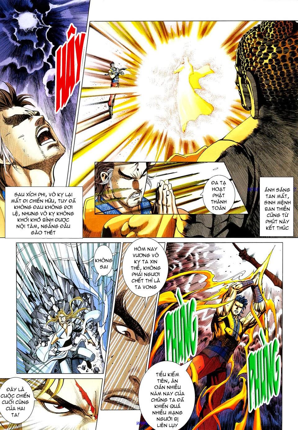 Thiên Hạ Vô Địch Tiểu Kiếm Tiên chap 31 - Trang 22