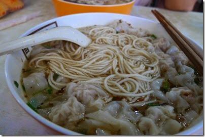 Mini Wonton Noodle Soup