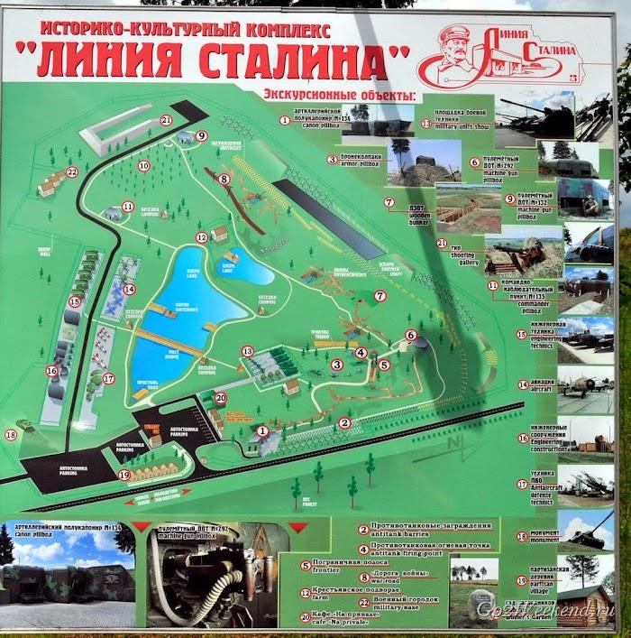 Minsk_Linia_Stalina_41-2.jpg