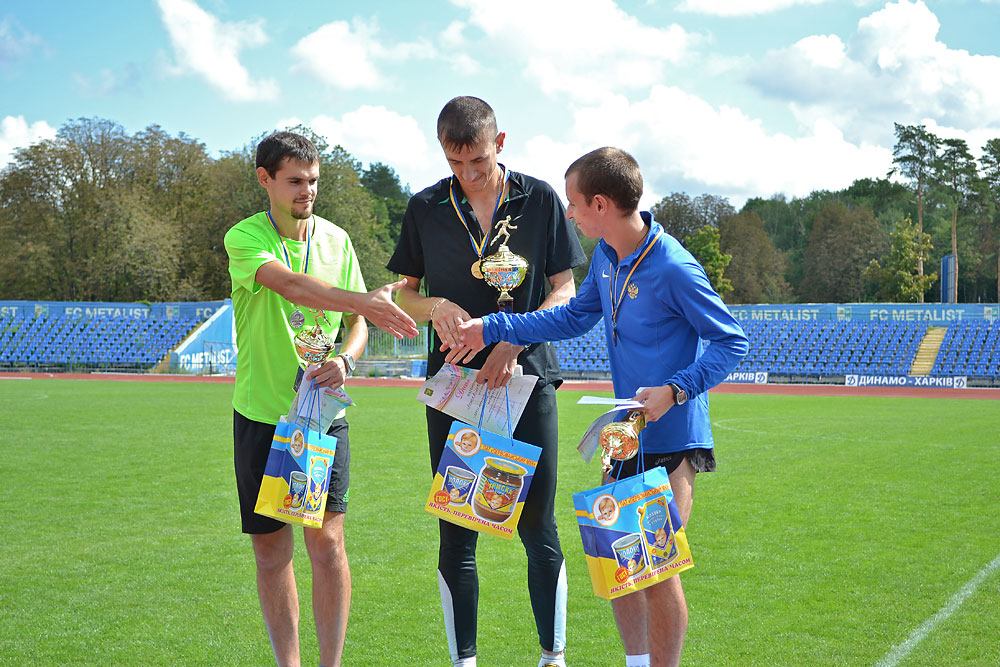 Харьковский марафон 2012 - 325
