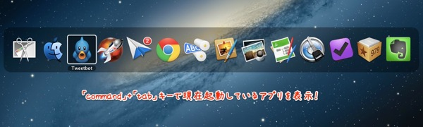 3how to Stop application with shortcut key