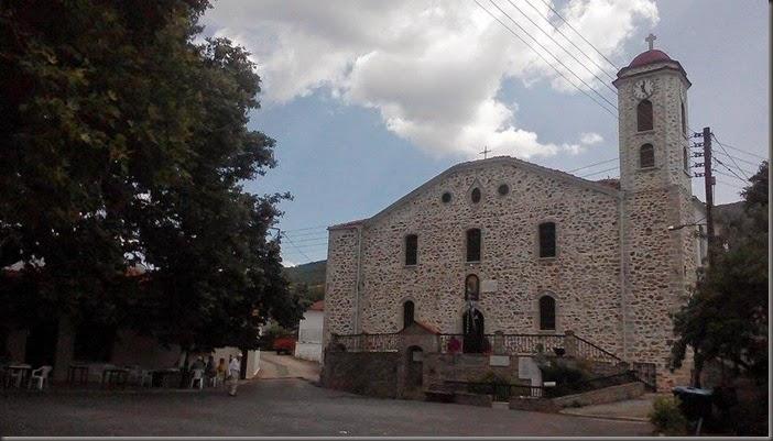 εκκλησια Γερμας