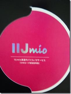 iijmio_net01