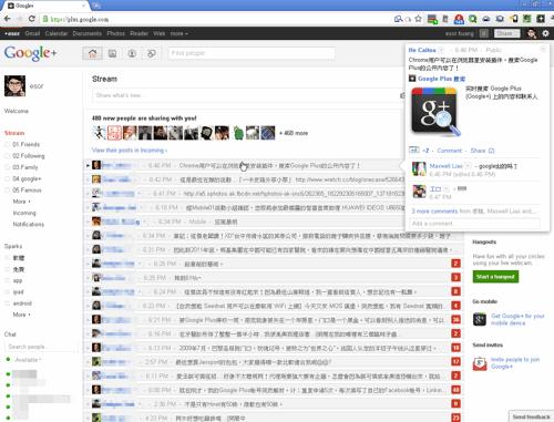 google me-01