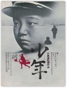 joven-soldado