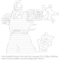 [AA]Piccolo & Son Gohan (DRAGON BALL)