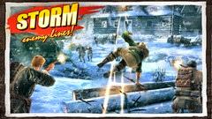 مؤثرات بصرية وجرافيك ثلاثى الأبعاد عالى الجودة فى لعبة الحرب العالمية الثانية Brothers in Arms® 3