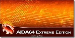 Aida64 Extreme Edition Portable