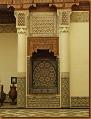 Marrakesh, museum detail N