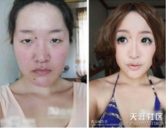 chinese girls makeup before and after  (8)