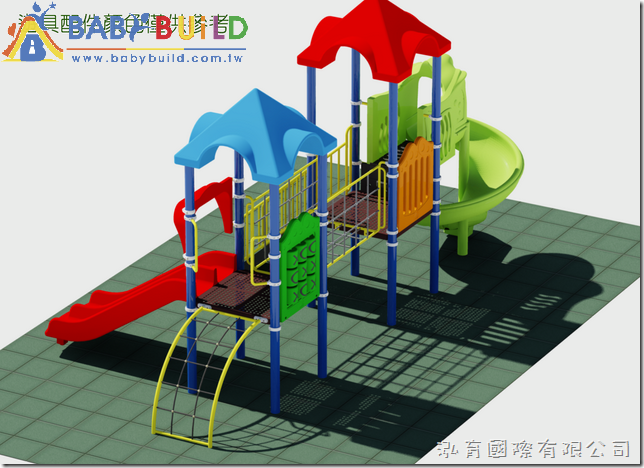 BabyBuild 兒童遊具規劃