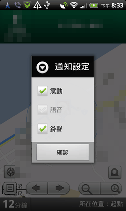 google maps-03
