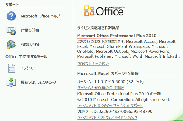 Excel power bi road to cloud office - Office pro plus 2013 comparison ...