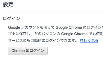 スクリーンショット 2015-03-17 20.34.02.png