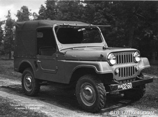 Москвич-416 Конец 1950-х годов