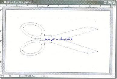 Photoshop 2-45_03