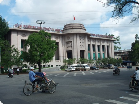 Trụ_sở_ngân_hàng_Nhà_nước_Việt_Nam,_Hà_Nội