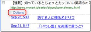 2012-09-25_05h28_26
