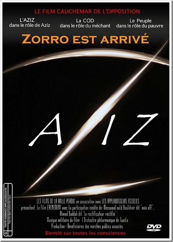 Movie 2