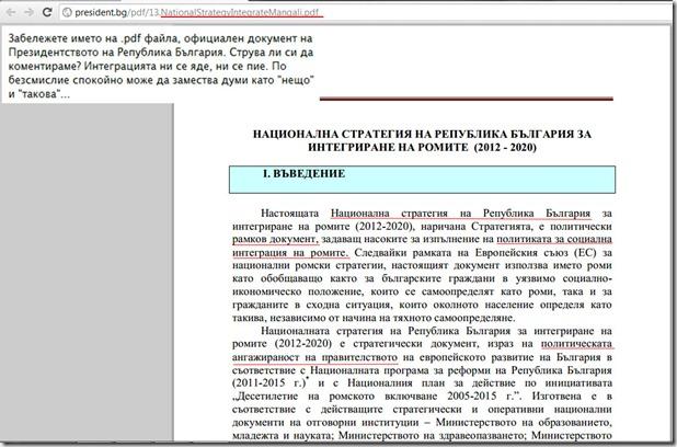 mangali.pdf