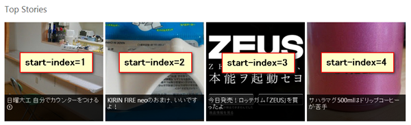 2013-01-14_201808