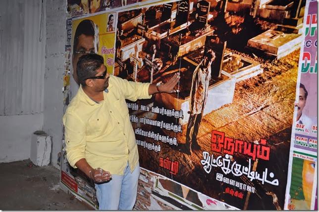 Mysskin Pasting Posters in Coimbatore 3