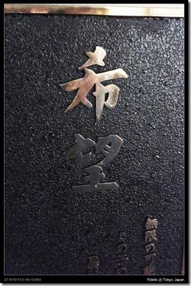 japan211
