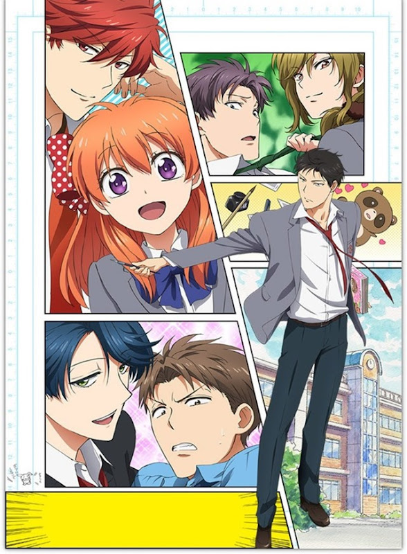 Gekkan-Shoujo-Nozaki-kun-anime-key-visual