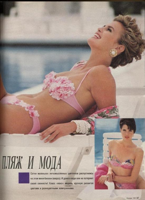 Burda-Moden-1991-no7-11