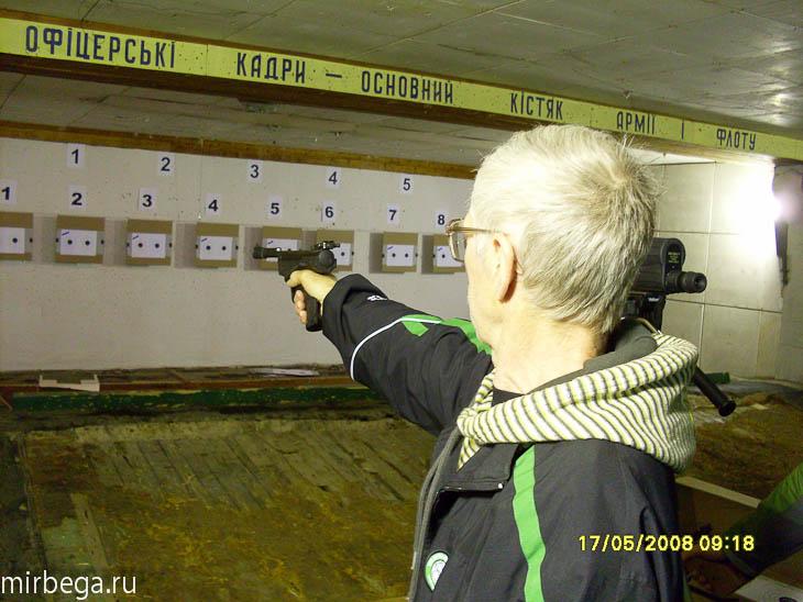 Фотографии. 2008. Киев - 15