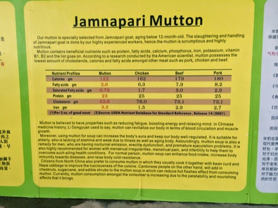 UK Farms - The benefits of mutton