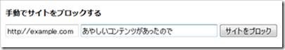 2012-10-29_09h24_04