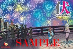ロッテリアポストカード②_sample.jpg