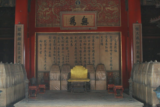 Inside the Hall of Union and Peace, where Emporer Kangxi wrote above his chair in a flash of honesty; 'Doing Nothing'.