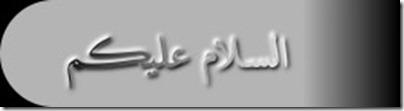 GIMP-Create logo-Arabic-web title header