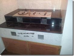 Smokeless oven -1